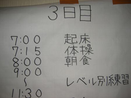 8.23b77_R.JPG
